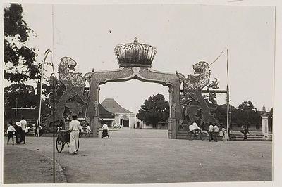 Gerbang- Mangkunegaran