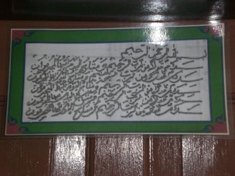 Jimat Arab