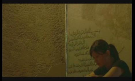 #2 Adegan Annisa Termenung di Mushola Dalam Film Cin(t)a