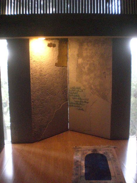 Interior Mushola Selasar Sunaryo