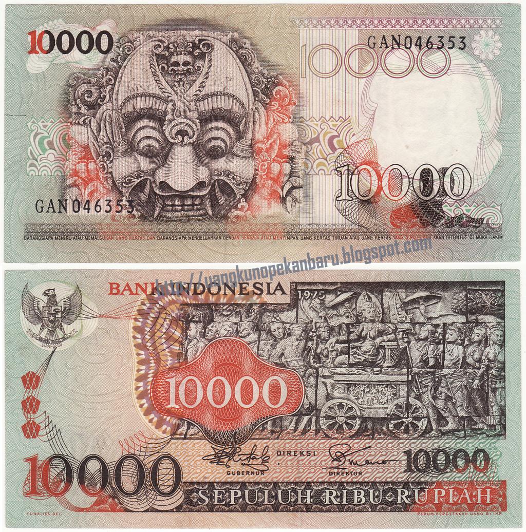 Uang Kuno Rp 10000 Barong 1975 02jpg