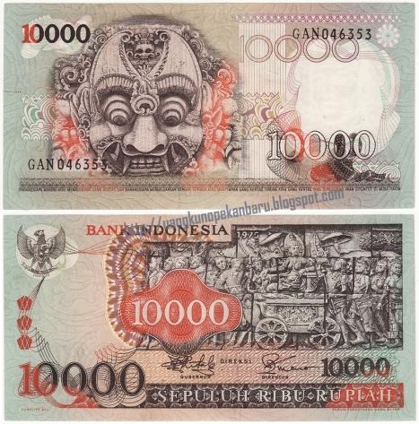 Uang Kuno Rp 10000 Barong 1975 02