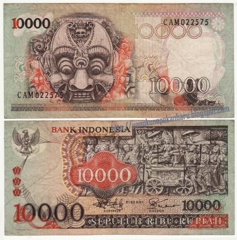 Uang Kuno Rp 10000 Barong 1975 03
