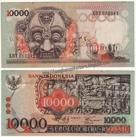 Uang Kuno Rp 10000 Batara Kala 1975
